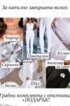 Дамски дълъг панталон цвят бял дизайнерски lorreti лора лилова
