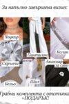 Дамски дълъг панталон цвят бял елегантен дизайнерски lorreti лора лилова