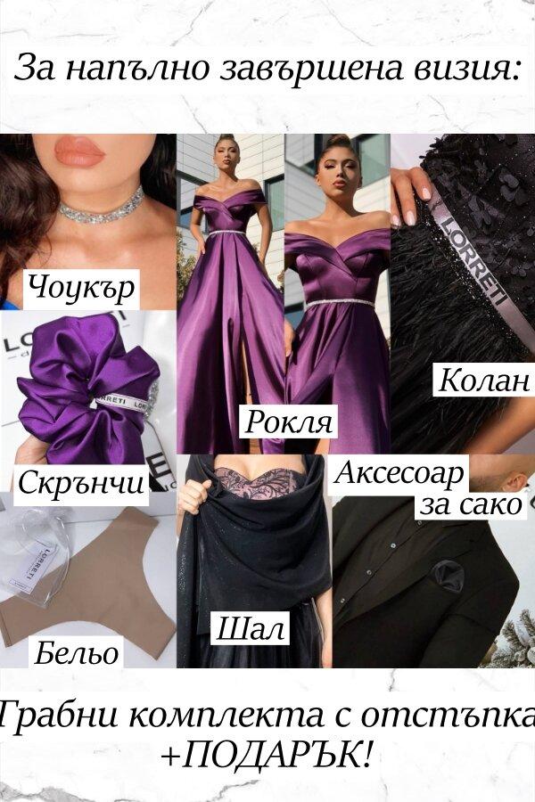 Официална дълга рокля сатен цвят тъмнолилав  Lorreti Лора