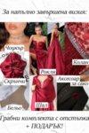 Официална дълга рокля от тюл цвят бордо LORRETI