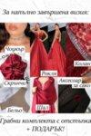 Официална дълга рокля от сатен цвят бордо LORRETI