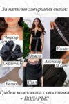 Kоктейлна рокля по тялото цвят черен LORRETI