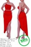 """Официална дълга рокля """"Zlatina"""" цвят червен"""