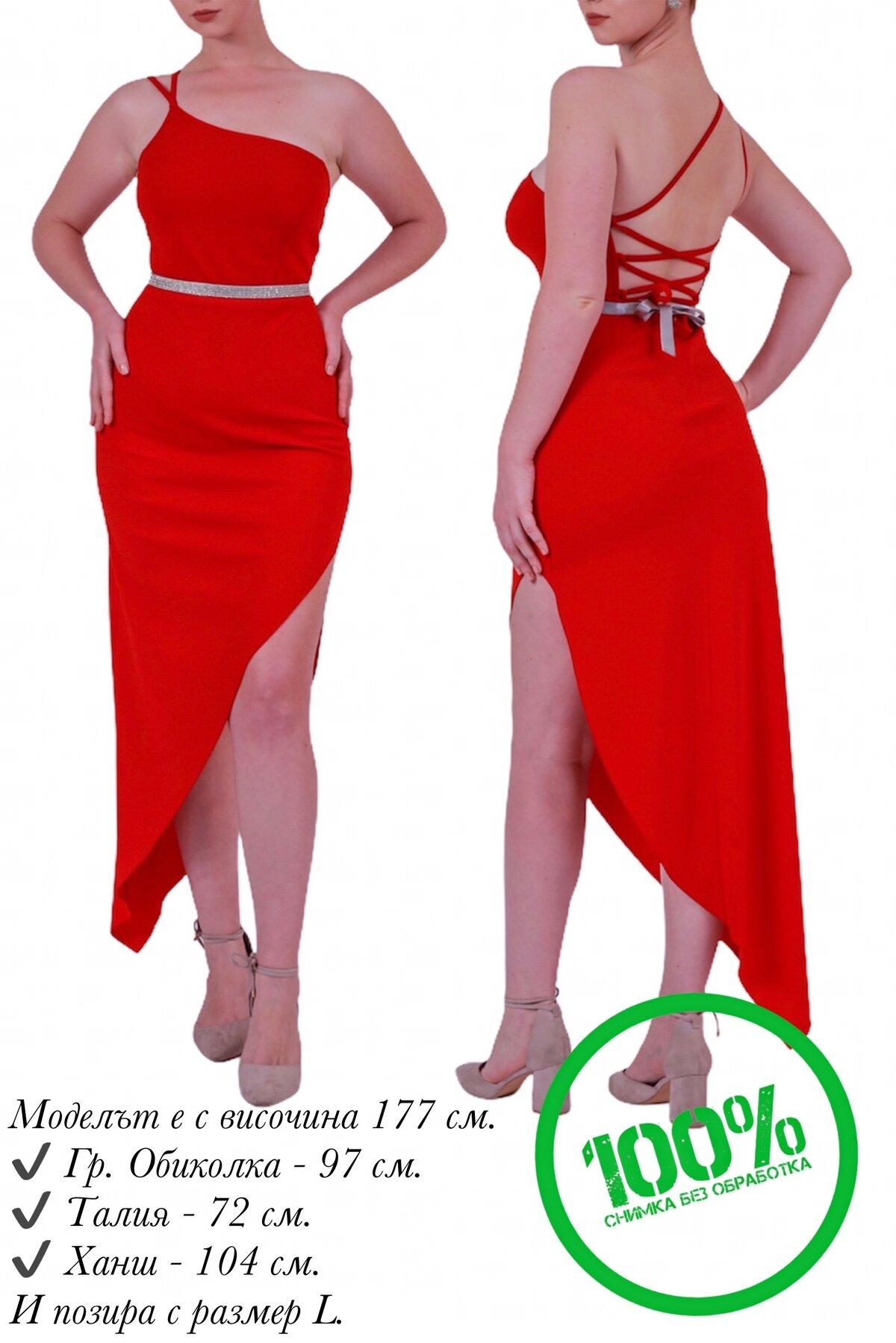 Коктейлна рокля цвят червен Lorreti