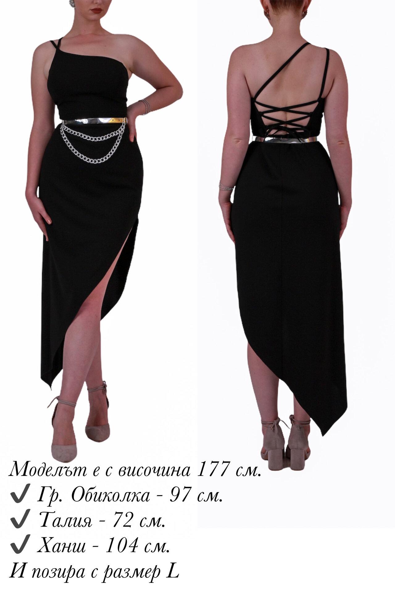 Коктейлна рокля цвят черен Lorreti Лора