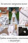 Официална рокля по тялото цвят бял LORRETI