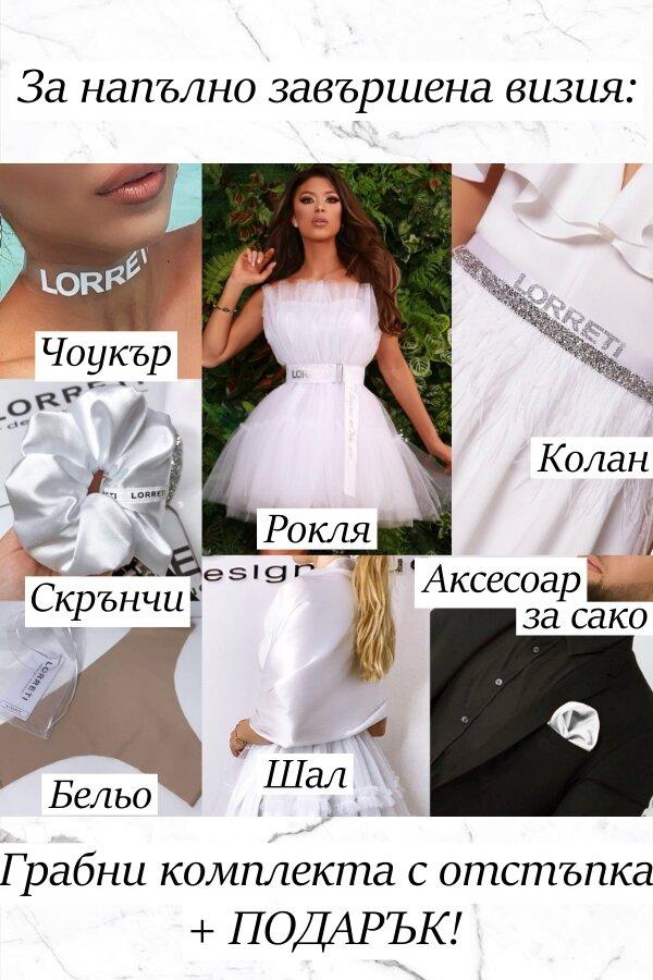 Коктейлна рокля тюл къса цвят бял Lorreti