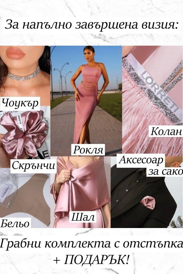 коктейлна рокля цвят Розов Lorreti лора