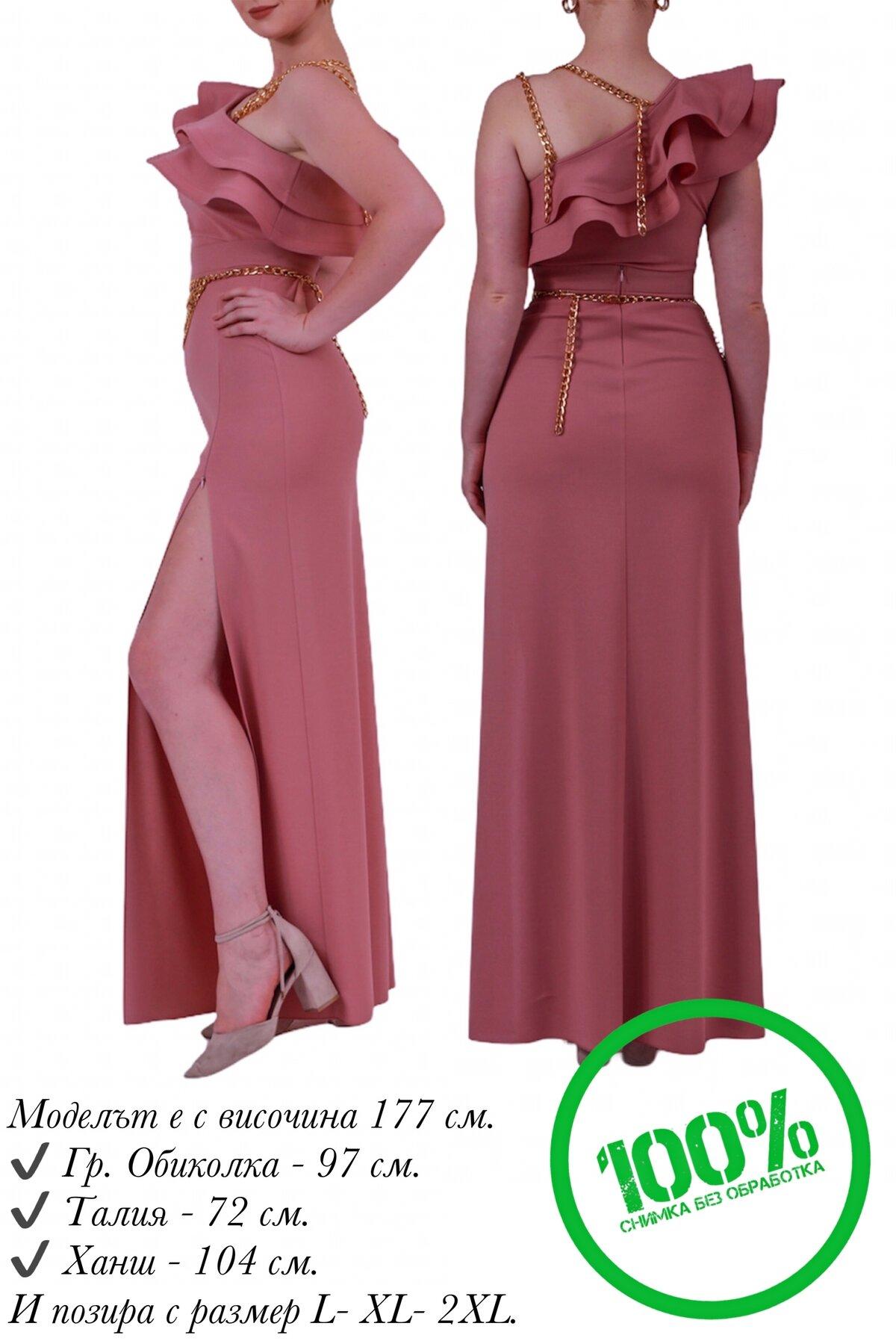 Официална дълга рокля по тялото цвят пепел от рози LORRETI
