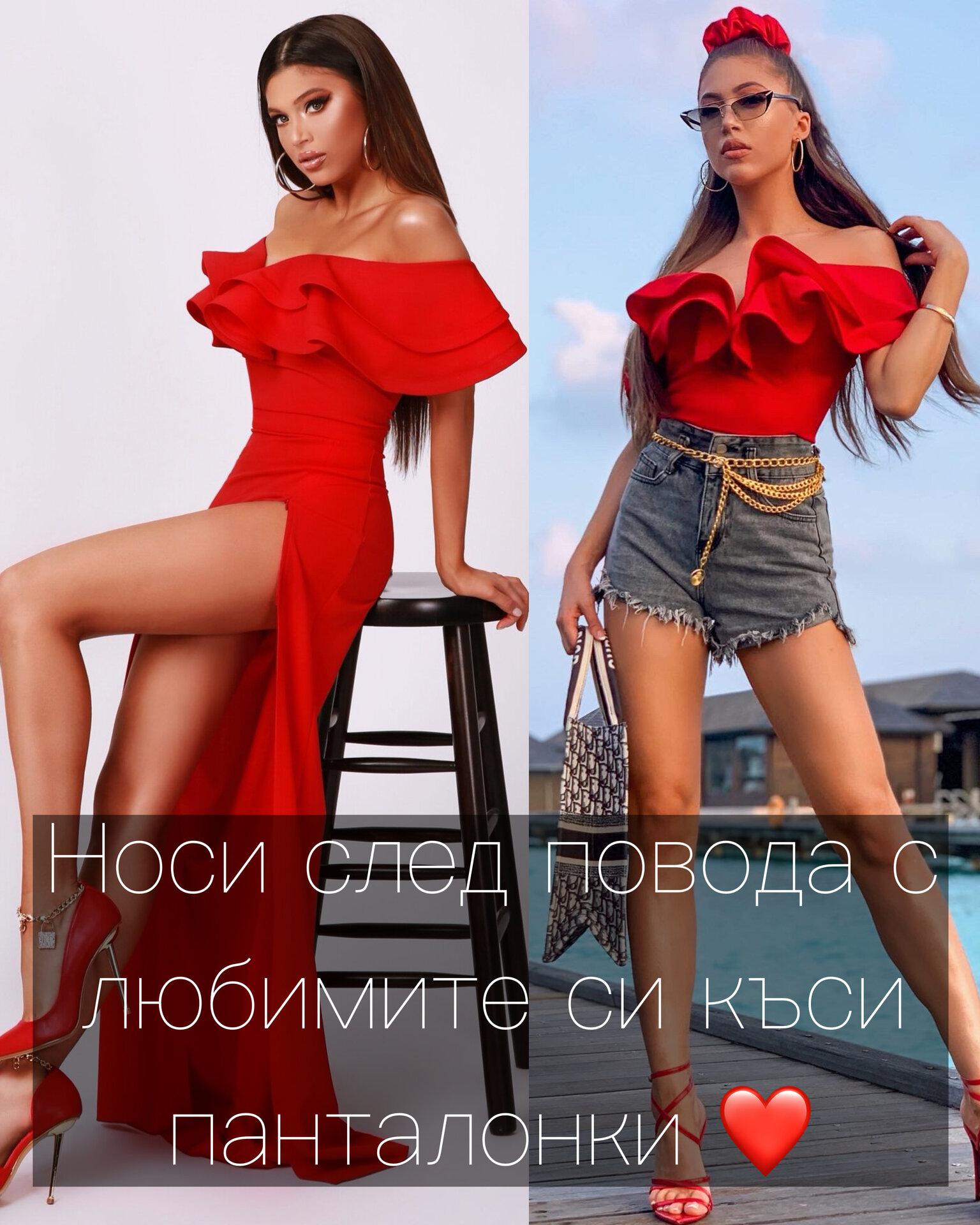 """Официална дълга рокля """"Mademoiselle"""" цвят червен"""