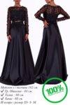"""Официална дълга рокля """"Diana"""" цвят черен"""