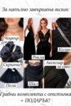Официална дълга рокля цвят черен блестяща lorreti биляна лазарова