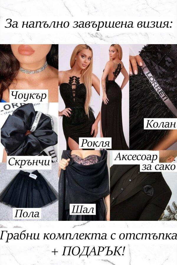 Официална дълга рокля цвят черен дантелена lorreti биляна лазарова