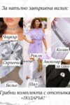 Коктейлна къса рокля от шифон цвят лилав LORRETI
