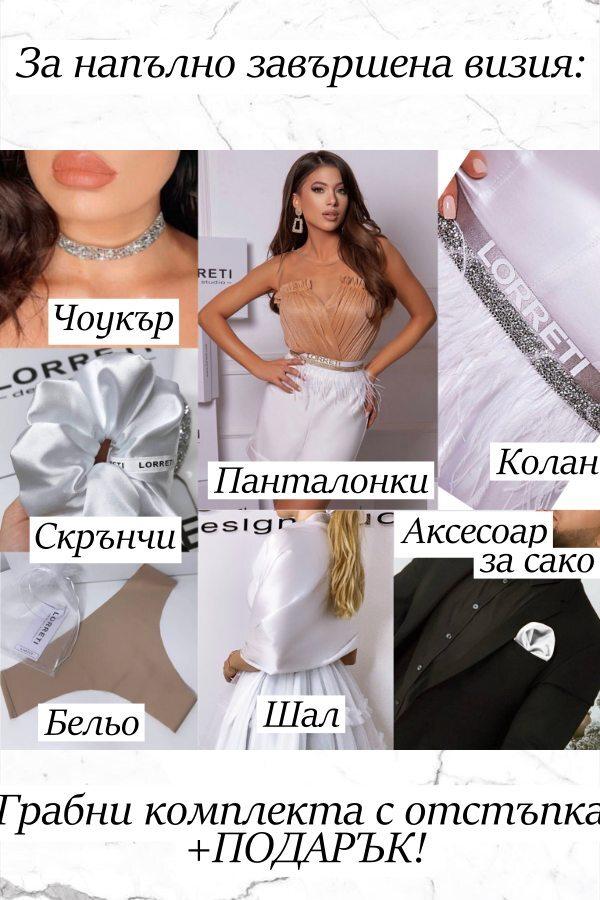 Дамски къс панталон цвят бял lorreti лора лилова