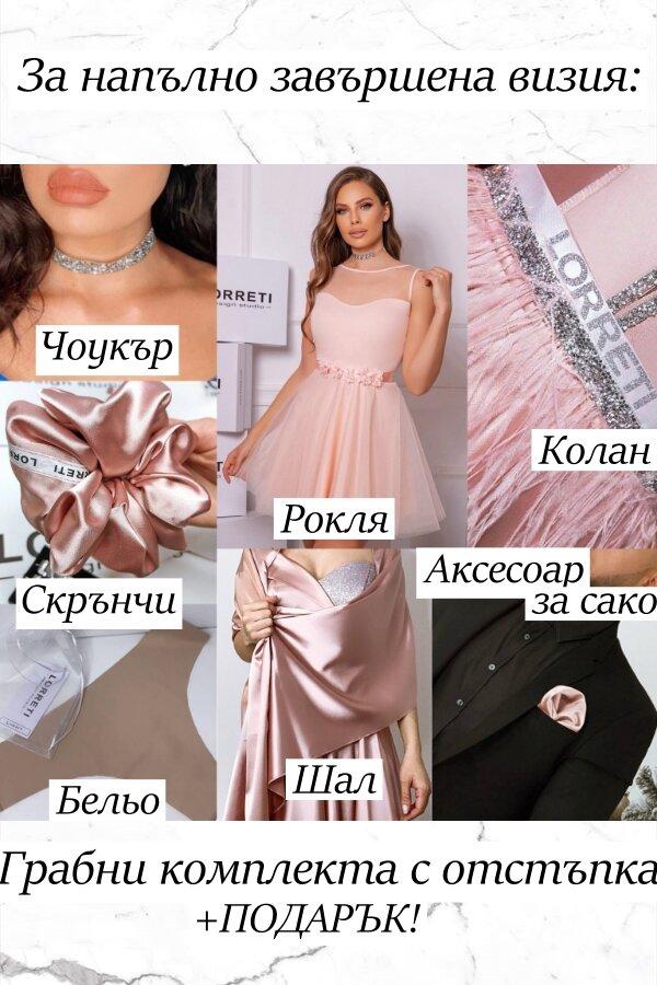 Коктейлна къса рокля цвят нежна праскова тюлена lorreti