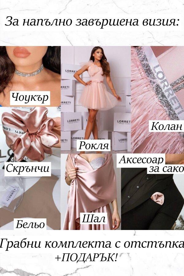 Коктейлна къса рокля цвят нежна праскова тюлена lorreti лора лилова
