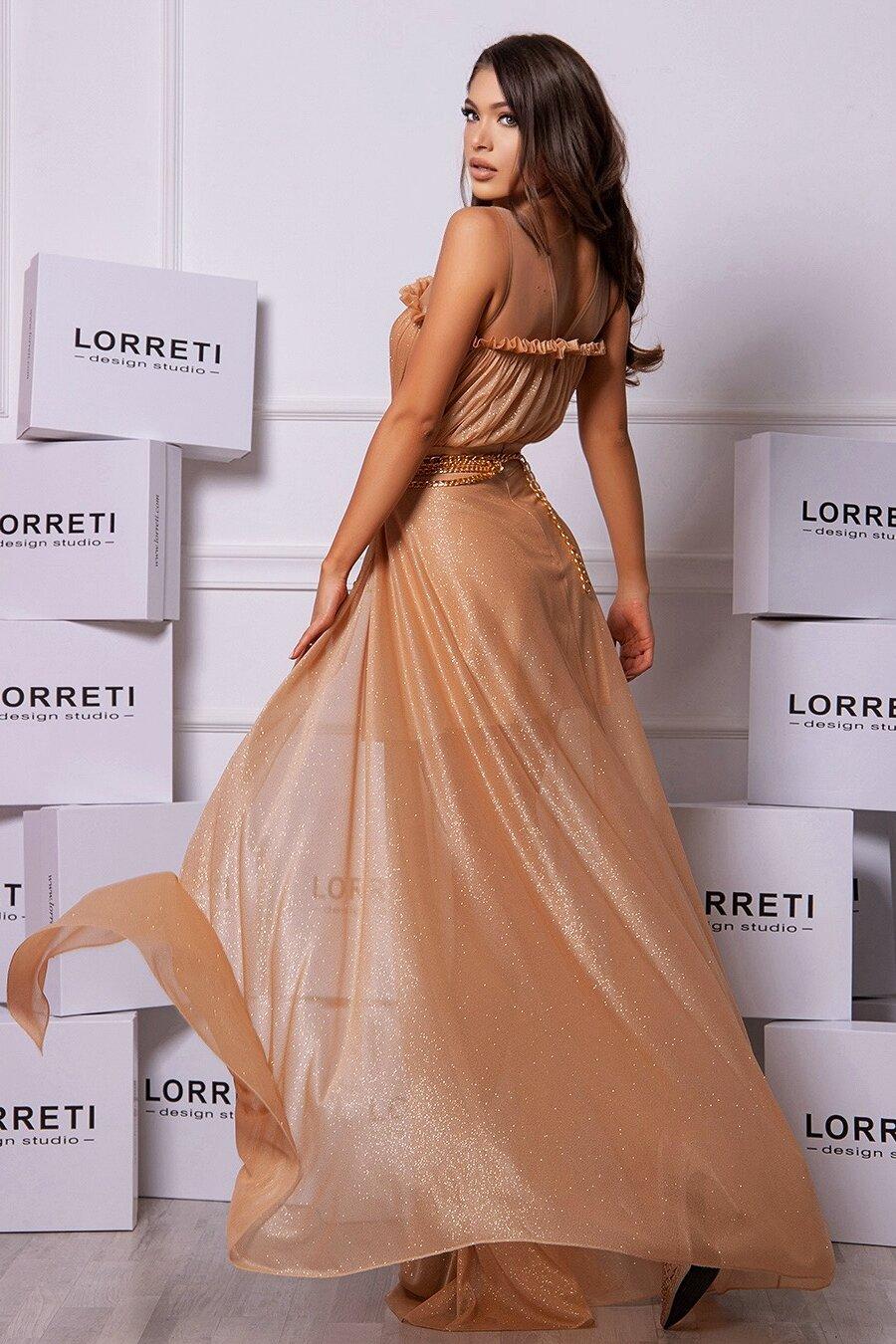 Официална дълга рокля цвят златен блестяща lorreti лора лилова
