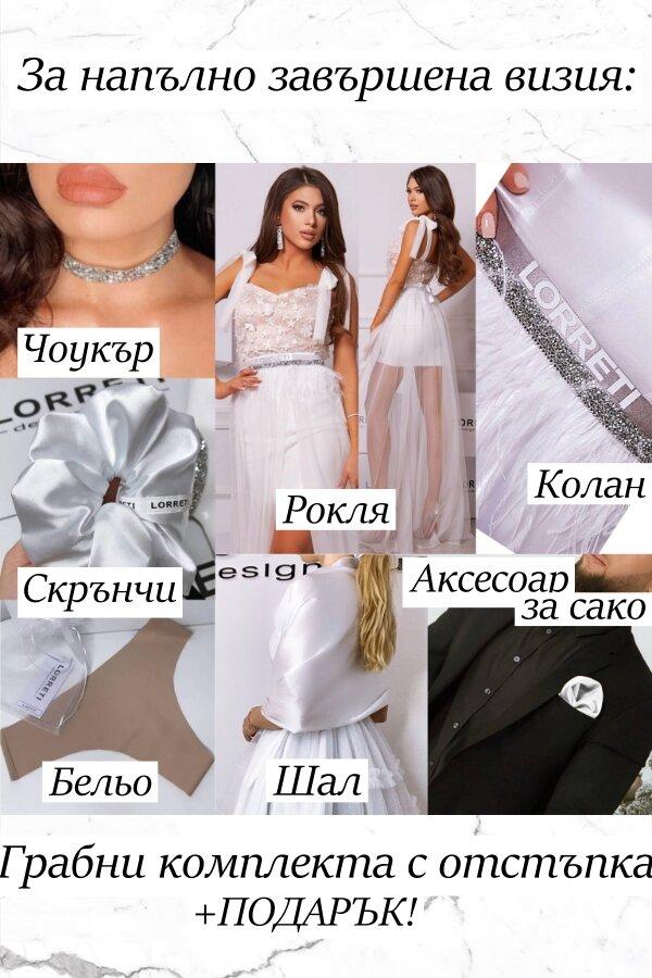 Официална дълга рокля цвят бял с нюд дантелена lorreti лора лилова