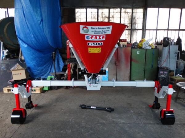 Рогата торачка с хидравлични клапи / F500 2.9м. до 4.3м.