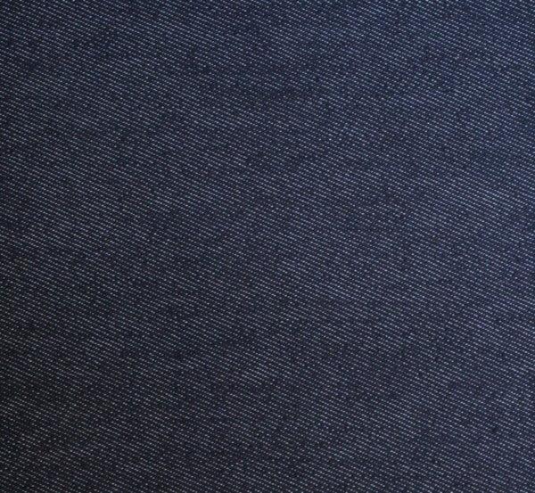 Плат дънков - сив