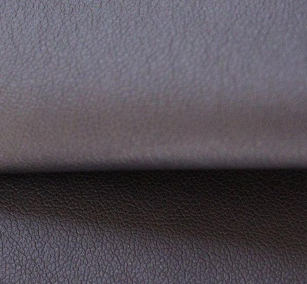 Еко кожа еластична - матово черна с трико гръб