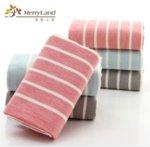 Памучна кърпа Merry Land Sky