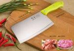 Комплект стоманени ножове Sheng Shou, 8 бр