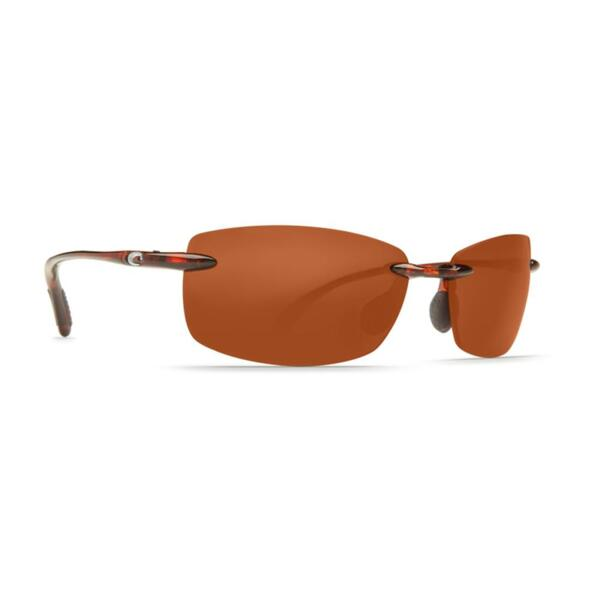 Sunglasses Costa  BALLAST READER/TORTOISE COPPER