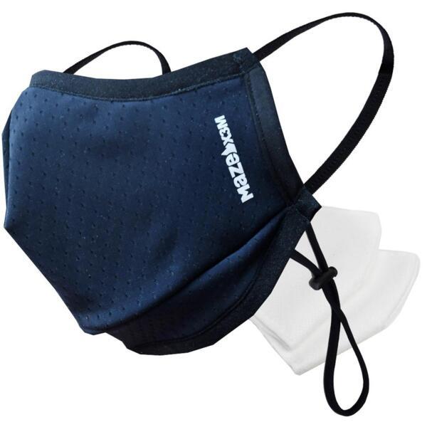 Protective Mask MAZE X3M 1+3 - Blue Indigo -reusable