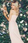 Рокля / Dress SS21-12 Peachy