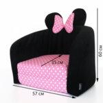 Детски разтегателен фотьойл в розово и черно
