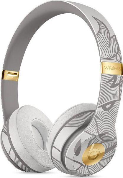 Beats - Solo3 Wireless Безжични слушалки, сиви