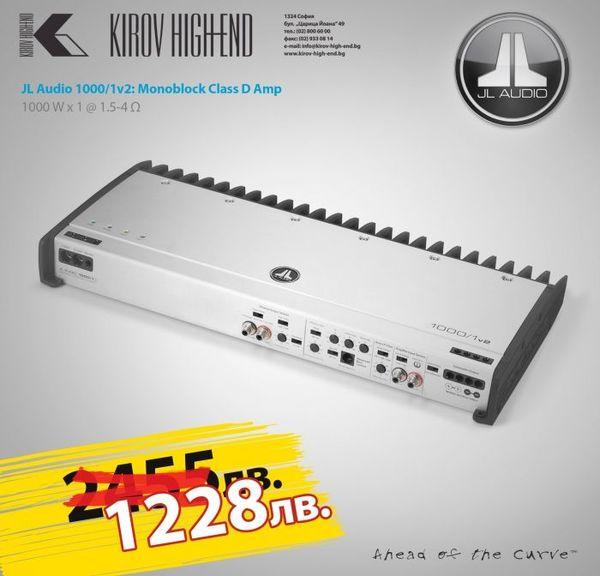 JL Audio 1000/1v2: Monoblock Class D Amplifie