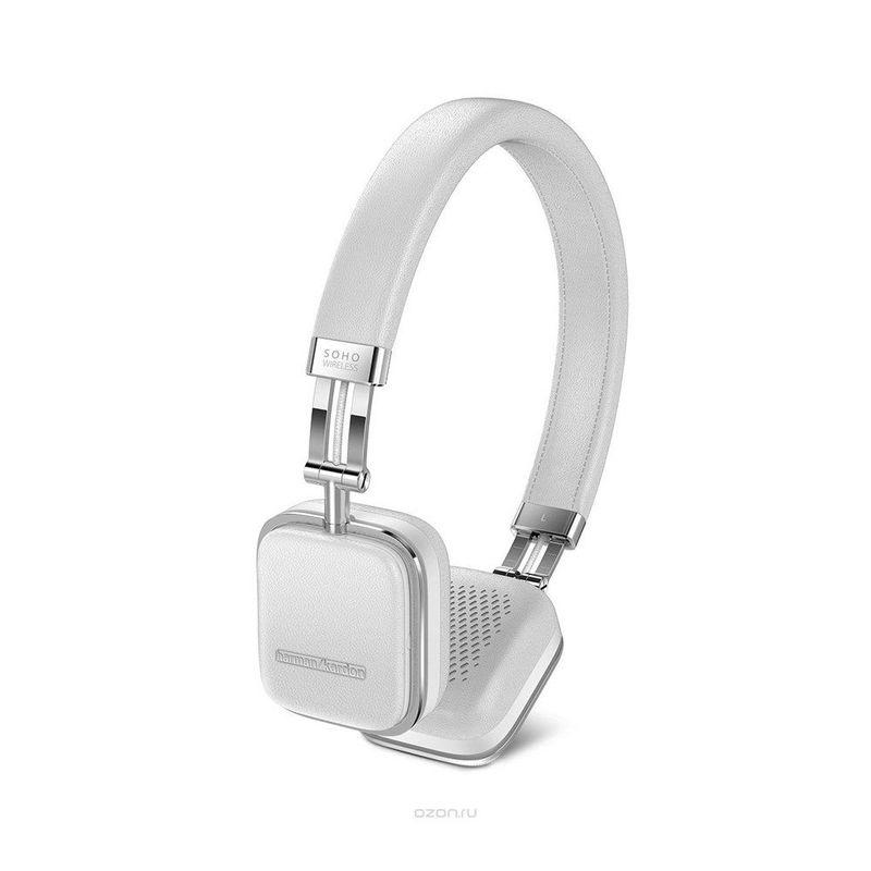 Harman/Kardon SOHO Bluetooth on-ear слушалки, бели