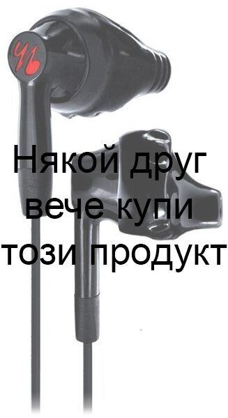 JBL Yurbuds Inspire 200 in-ear слушалки, Black