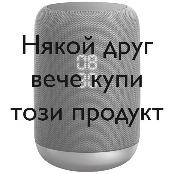 Sony LF-S50G Wireless Говорител, Black