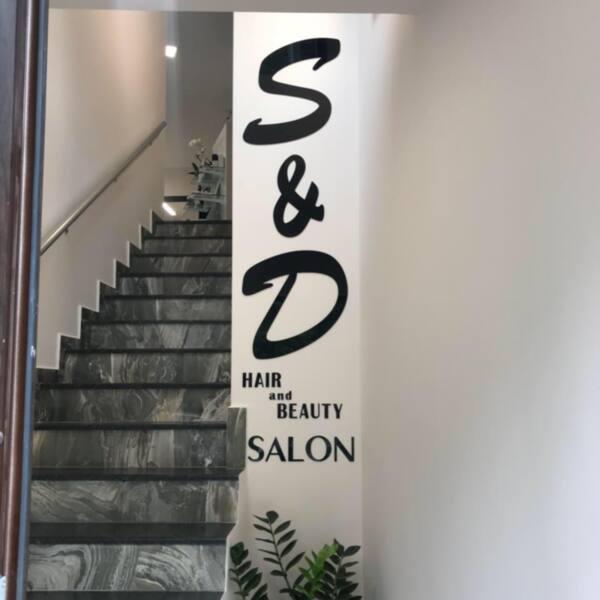 S&D HAIR and BEAUTY SALON /  гр. ПЛОВДИВ