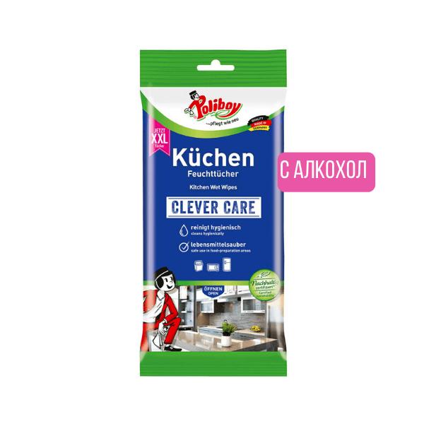 Poliboy влажни кърпи XXL за почистване на Кухня, Хладилник, Микровълнови фурни, 24 бр