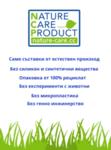 Poliboy Био препарат за почистване на паркет и дърво, 1 л