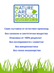 Poliboy Био универсален почистващ препарат, 500 мл