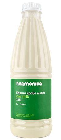 Прясно мляко harmonica 500 мл.