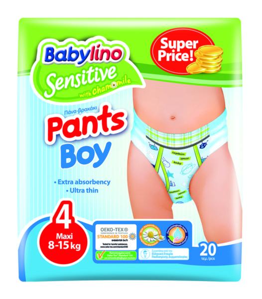Удобни пелени-гащички за бебета Babylino Sensitive от 4 до 15 килограма 20 броя