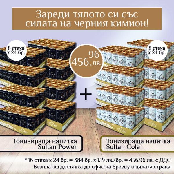 Палет 8 стека Sultan Power + 8 стека Sultan Cola