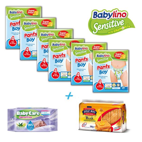 Комплект Пелени-гащички Babylino Sensitive 6 пакета, Подарък 250 грама пшеничен сухар Sole Mio и пакет Бебешки мокри кърпички Baby Care Fresh Pure Water 96 % - 63 броя