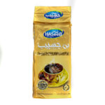 Haseeb Coffee Super Extra Cardamom