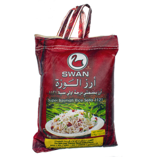 "Ориз - Super Basmati Rice Sella ""Swan"""