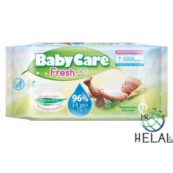 Бебешки мокри кърпички BabyCare, Pure Water 96%, 63 бр.