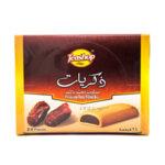 Арабски бисквитки от масло и фурми, 480g