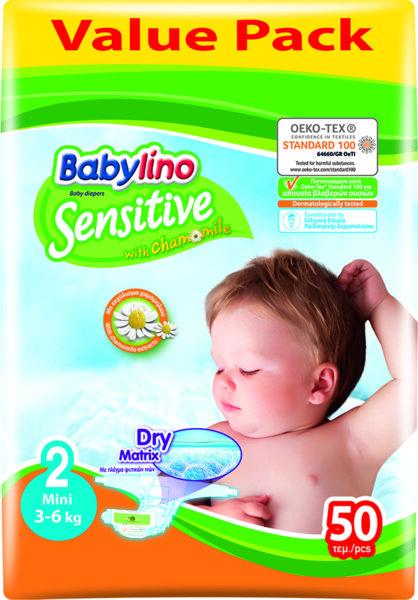 Пелени Babylino Sensitive с лайка